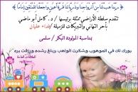 5437685854_d630fceaff_b-