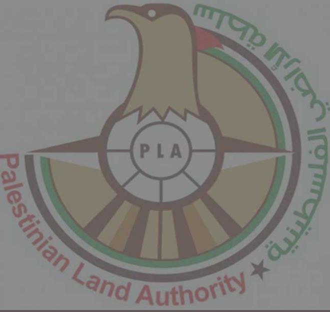 بيان للرأي العام بخصوص امتحان رخصة مثمن اراضي