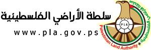 سلطة الأراضي الفلسطينية - غزة